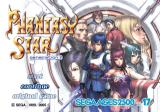 Sega Ages 2500: Vol.17 - Phantasy Star: Generation:2 PlayStation 2 Title screen