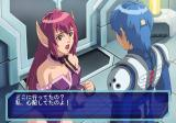 Sega Ages 2500: Vol.17 - Phantasy Star: Generation:2 PlayStation 2 The remake is much more verbose. The new CGs look low-budget. And... what did they do to Nei?..