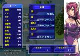 SEGA AGES 2500 Vol.17: Phantasy Star - Generation:2 PlayStation 2 Nei's status screen