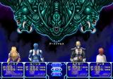 Sega Ages 2500: Vol.17 - Phantasy Star: Generation:2 PlayStation 2 The game has very, very few boss battles. This one is happens very late in the game