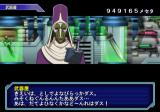 SEGA AGES 2500 Vol.17: Phantasy Star - Generation:2 PlayStation 2 The icy planet Dezolis is populated by Dezolians, which is not too surprising. This guys is talking in his own language; you'll need special gear to understand him