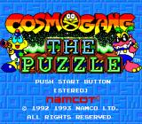 Cosmo Gang: The Puzzle SNES Title screen