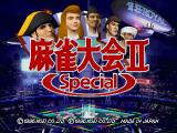 Mahjong Taikai II Special PlayStation Title screen.