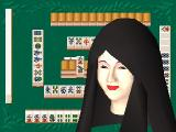 "Mahjong Taikai II Special PlayStation Who is this beauty? Just play the game duh. And I hope you have some ""general knowledge""..."
