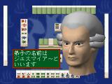 "Mahjong Taikai II Special PlayStation This ""historical figure"" is succeeding."
