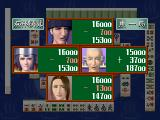 Mahjong Taikai II Special PlayStation Three sad faces.