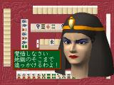 Mahjong Taikai II Special PlayStation Don't piss her off...
