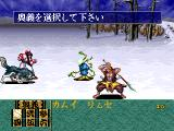 Shinsetsu Samurai Spirits: Bushidōretsuden PlayStation And now I'm fighting with the wolf at my side