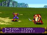 Shinsetsu Samurai Spirits: Bushidōretsuden PlayStation Galford trains at the beginning of his story with Earthquake