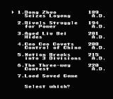 Romance of the Three Kingdoms II NES Choosing a scenario