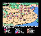 Romance of the Three Kingdoms II NES Choosing characters