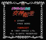 Digital Devil Story: Megami Tensei NES Title screen