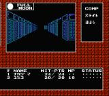 Digital Devil Story: Megami Tensei NES Starting the game in a standard 3D dungeon