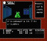Digital Devil Story: Megami Tensei NES Random battle