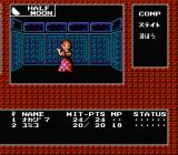 Digital Devil Story: Megami Tensei NES Meeting a girl in the dungeon