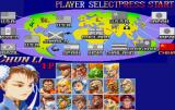 Street Fighter Collection SEGA Saturn Super Street Fighter II character selection