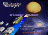 Galactic Storm Arcade Stage Clear screen