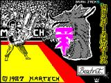 Uchi Mata ZX Spectrum Loading Screen