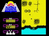 Terra Cresta ZX Spectrum Blast the ground defences