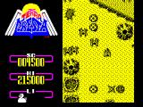 Terra Cresta ZX Spectrum Aliens to destroy