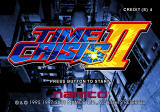 Time Crisis II PlayStation 2 Title screen