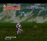 Knights of the Round SNES When you level up your armour changes