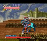 Knights of the Round SNES This boss, Bradford, rides a horse