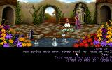 Simon the Sorcerer DOS Dialogue choices in the Hebrew version - since that language is written from right to left, they are on the opposite side!..