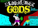 Lap of the Gods ZX Spectrum Loading Screen