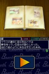 Breath: Toiki wa Akaneiro Nintendo DS Reminiscing past events by looking at the photos in a photo album.