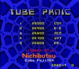 Tube Panic Arcade Title screen