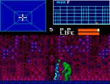 Cyborg Hunter SEGA Master System Chief cyborg in Area F