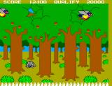 Safari Hunt SEGA Master System In another part of the woods