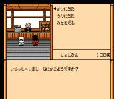 Ganbare Goemon Gaiden: Kieta Ōgon Kiseru NES Buying things