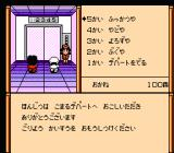 Ganbare Goemon Gaiden 2: Tenka no Zaihō NES Using an elevator in a building