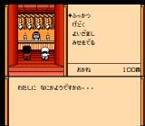 Ganbare Goemon Gaiden 2: Tenka no Zaihō NES Buying items