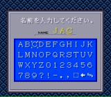 ClockWerx SNES Input your name