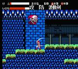 Getsufūma Den NES The flying heads are quite annoying