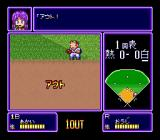 Downtown Nekketsu Baseball Monogatari SNES Out