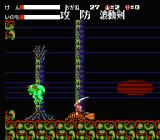 Getsufūma Den NES A gloomy forest with jumping frogs