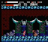 Getsufūma Den NES Spooky dungeon with dead heads as decorations, and dangerous serpents on the ground