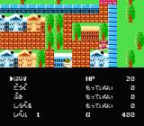 Herakles no Eikō: Tōjin Makyō Den NES Action menu occupies the bottom part of the screen