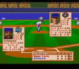 HardBall III SNES Ready to bat