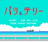 Batsu & Terī NES Title screen