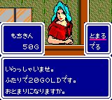Phantasy Star Gaiden Game Gear In an inn