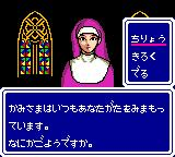 Phantasy Star Gaiden Game Gear In a church