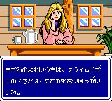 Phantasy Star Gaiden Game Gear Talking to townspeople