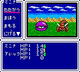 Phantasy Star Gaiden Game Gear Random battle