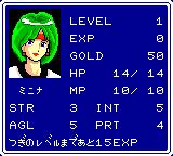 Phantasy Star Gaiden Game Gear Character screen