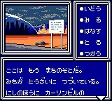 Phantasy Star Adventure Game Gear Nice view!